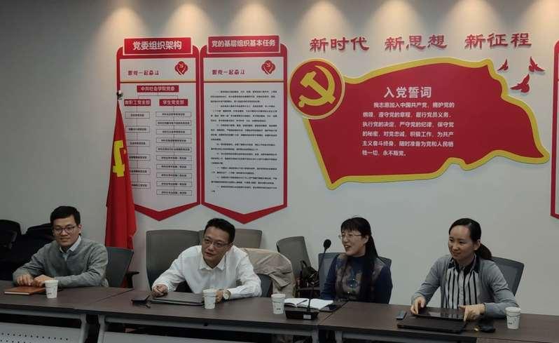 校人文社会科学处于毓蓝处长一行来院调研指导科研工作